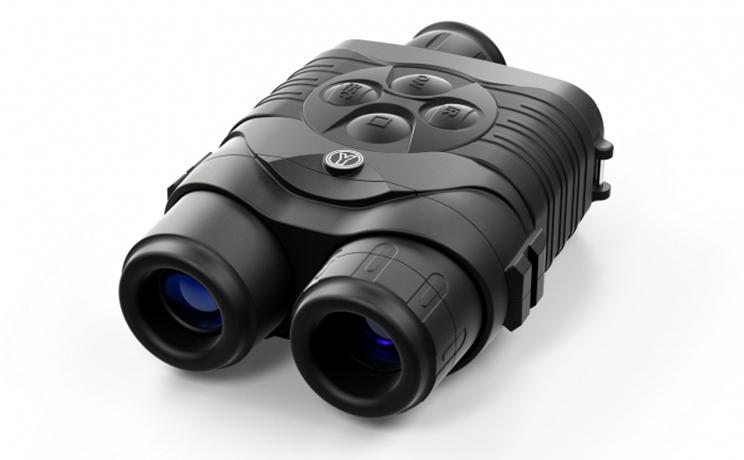 Caza, observa y protege con el Signal N340RT
