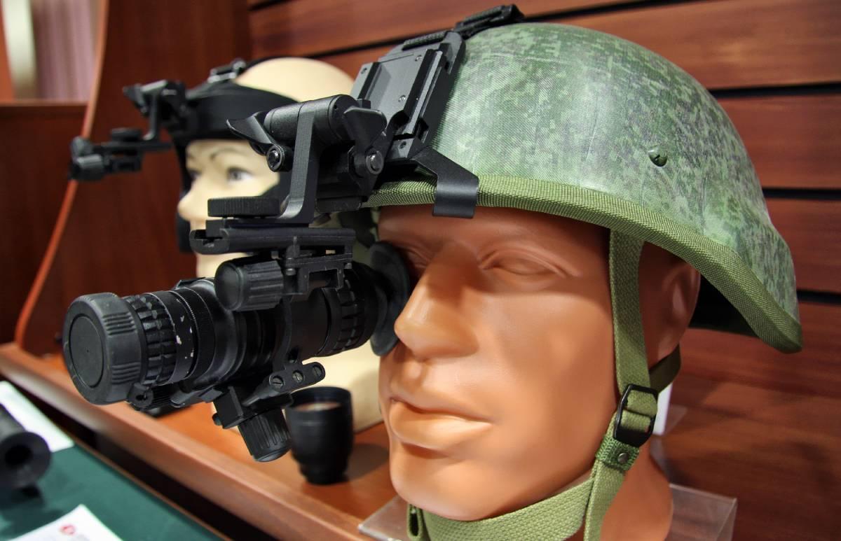 Pulsar Helión: nueva visión térmica militar