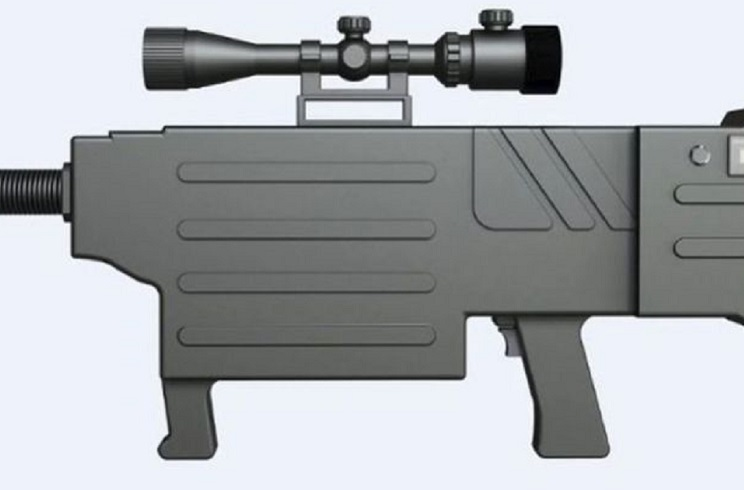 rifle láser